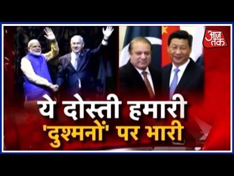 Halla Bol: China Hardens Stand, Says No Bilateral Meet For PM Modi, Xi At G20