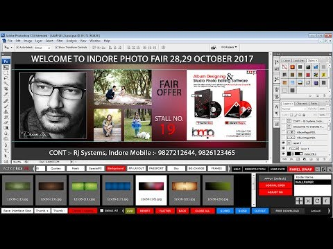 All in One Photo Editing & Album Designing software Action Box by BlackMagic PhotoShop