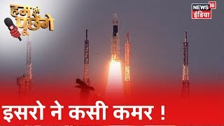 Gaganyaan और Chandrayaan-3 के लिए ISRO है तैयार! Hum Toh Poochenge Gayatri Sharma|