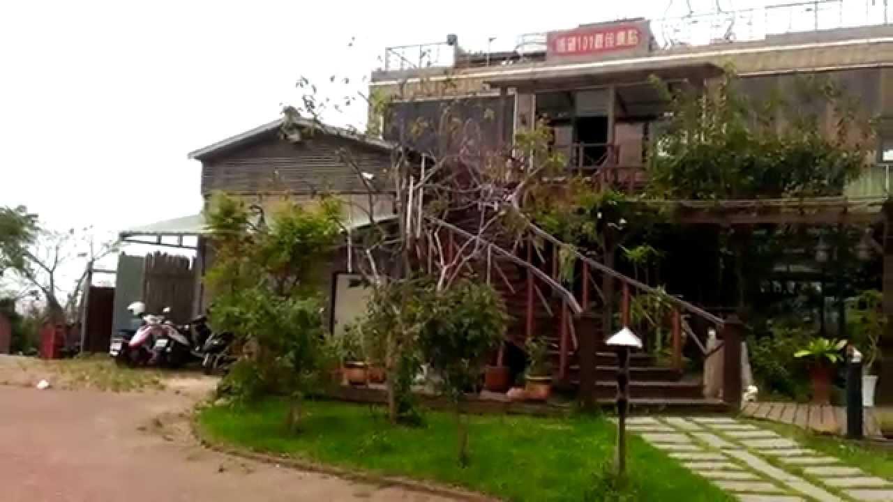 【楊梅新聞網】觀天下咖啡景觀餐廳 乳姑山制高點遙望101 - YouTube