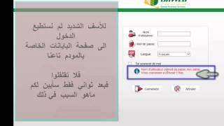 حل مشكلة عدم الدخول الى الصفحة عند كتابة 192 168 1 1 الخاصة بالمودم huawei hg532e djaweb