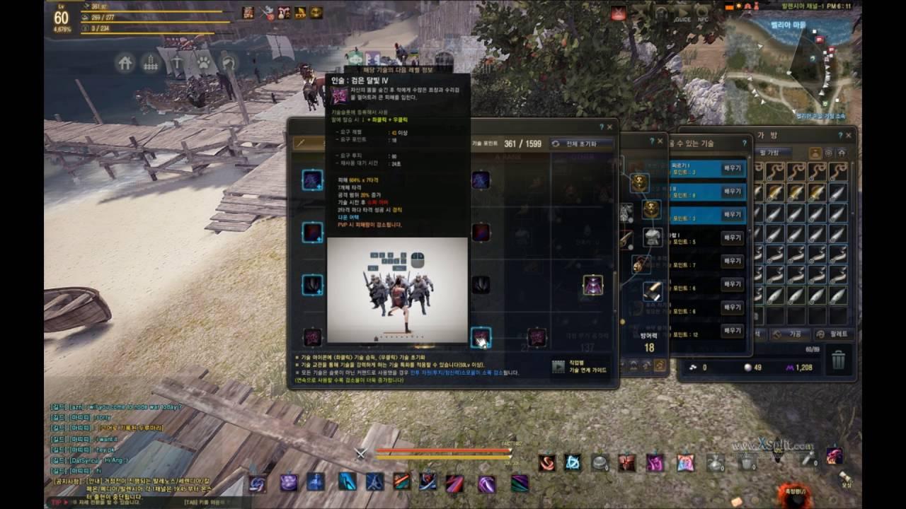 Kunoichi Build Black Desert Online