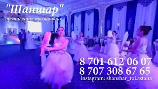 Красивый нежный танец для молодоженов / Шаншар организация праздников(, 2018-05-07T10:53:52.000Z)