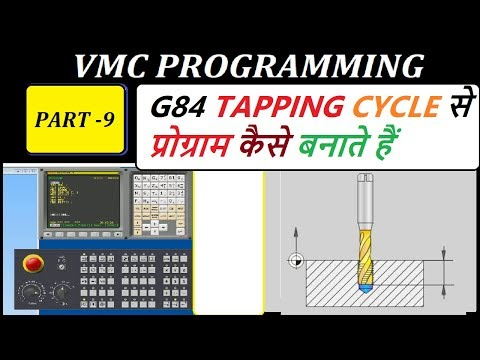 VMC PROGRAMMING || TAPPING CYCLE || G84 TAPPING CYCLE