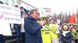 Сергей Токарев на митинге обманутых дольщиков в Липецке