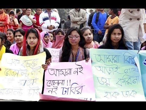 সেশনজট আর নানা বৈষম্যের শিকার ঢাবি অধিভুক্ত ৭কলেজের শিক্ষার্থীরা | Seven College Students | Somoy TV