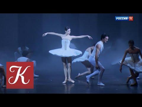 Музыкальный театр имени Станиславского и Немировича-Данченко отмечает 100 лет. Новости культуры с …