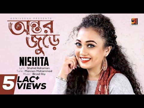 Antorjure Bosobash   by Nishita   Lyrical Video   Sadher Nagor   Bangla Song2017
