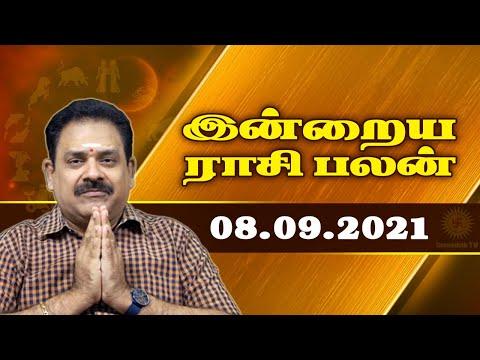 08.09.2021 | Indraya Rasi Palan | Today Rasi Palan | 9444453693 | Daily Rasi Palan | Swasthik Tv