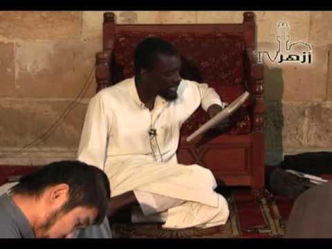 Arabic course by Shaykh Ibrahim Ahmad Omar al-Mali, one of the maliki scholars at Al Azhar