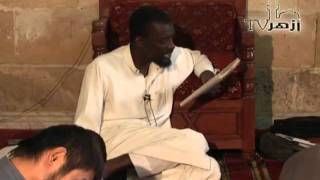 Arabic course by Shaykh Ibrahim Ahmad Omar al-Mali, one of the maliki scholars at Al Azhar
