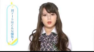 1/48 奥 真奈美_AKB48.avi 奥真奈美 検索動画 15