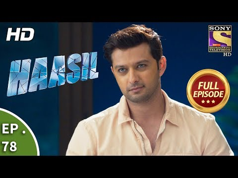 Haasil - Ep 78 - Full Episode - 19thFebruary, 2018