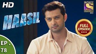 Haasil - Ep 78 - Full Episode - 19th  February, 2018