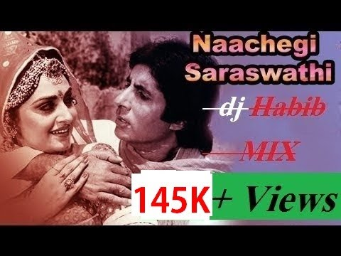 Nachegi Saraswati Dj MIx #2 Old Is Gold Dj Song -Rock Bass