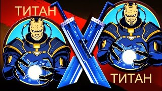 Shadow Fight 2 ТИТАН VS ТИТАН, СУПЕР МАГИЯ, FANTASTIC