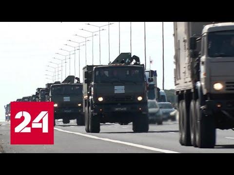 Российская колонна прошла половину пути до итальянского Бергамо - Россия 24