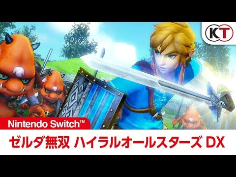Here's the first trailer for Hyrule Warriors: Definitive Edition on Switch