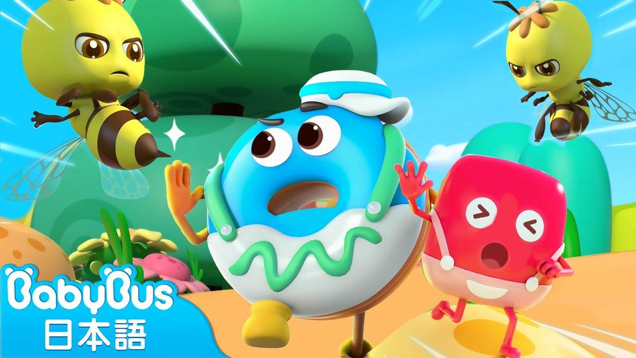 キャンディの大冒険★ドーナツのチャレンジ第16話 | 赤ちゃんが喜ぶアニメ | 動画 | ベビーバス| BabyBus