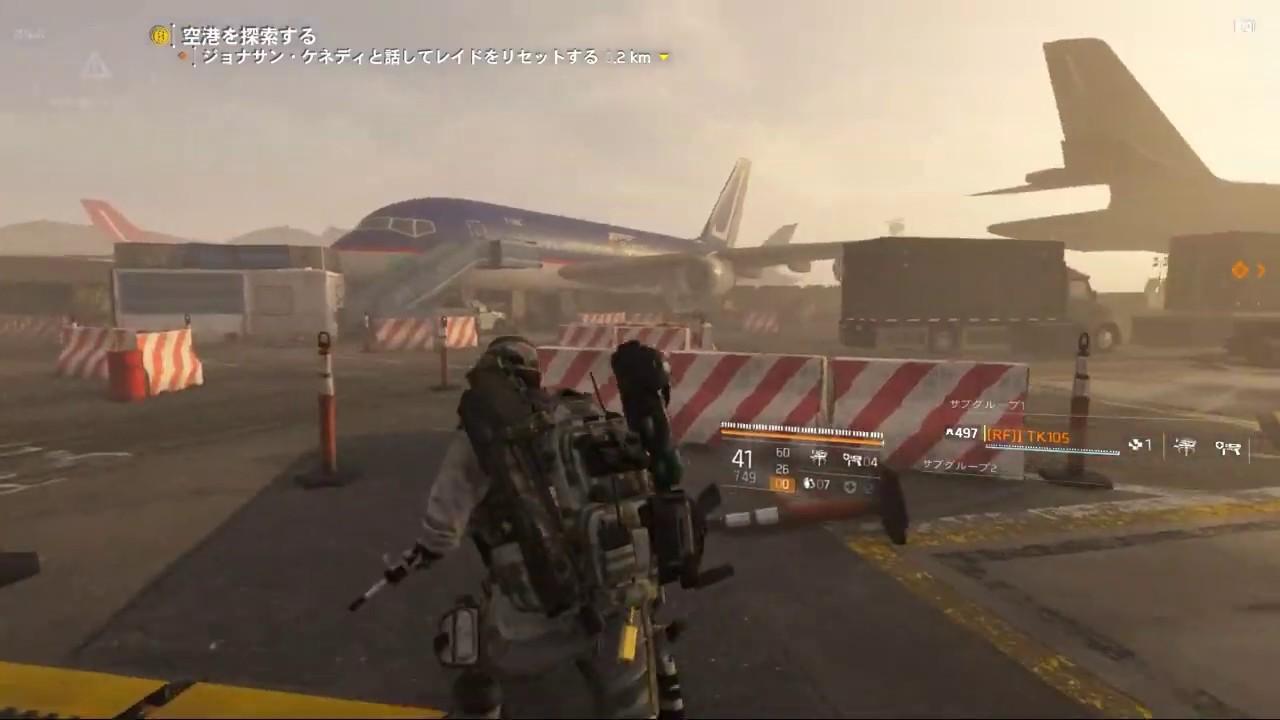 ディビジョン 2 レイド 攻略