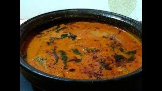മീൻ കറി ഇങ്ങെനെ ഒന്നു ചെയ്തുനോക്കൂ / Special Fish Curry / No - 318