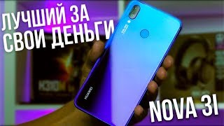 ЛУЧШИЙ СМАРТФОН ОТ HUAWEI, ЧТОБЫ КУПИТЬ 11.11!