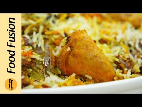Special Degi Biryani Recipe By Food Fusion