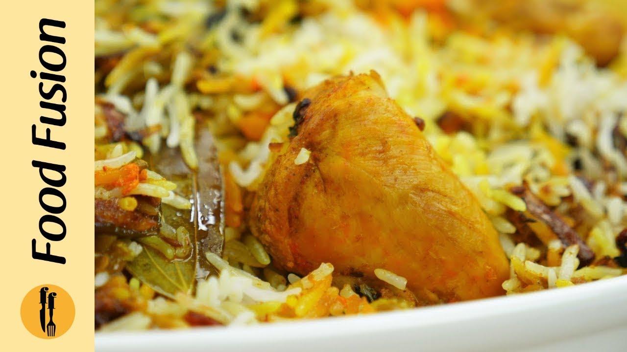 Special Degi Biryani Recipe By Food Fusion