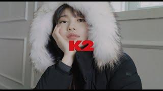 [20FW 수지 X K…