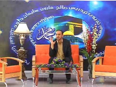 Haji Karwan : Saratay Bonawar سةرتاى بونهوهر