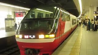 名鉄1000系1015Fパノラマsuper金山駅発車