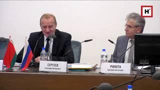 Заседание Президиума РАН 18.06.2019