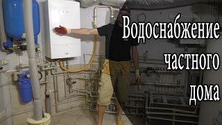 видео Устройство канализации в частном загородном доме своими руками » Аква-Ремонт