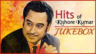Kishore Da Birthday Special | Kishore Kumar Hit Songs Jukebox - Old Songs Collection