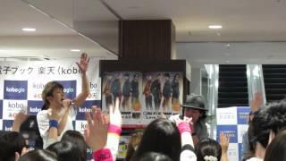 3/24(日) 蔦屋書店 仙台泉店 Hi-Fi CAMPミニライブの様子です。 新曲が...