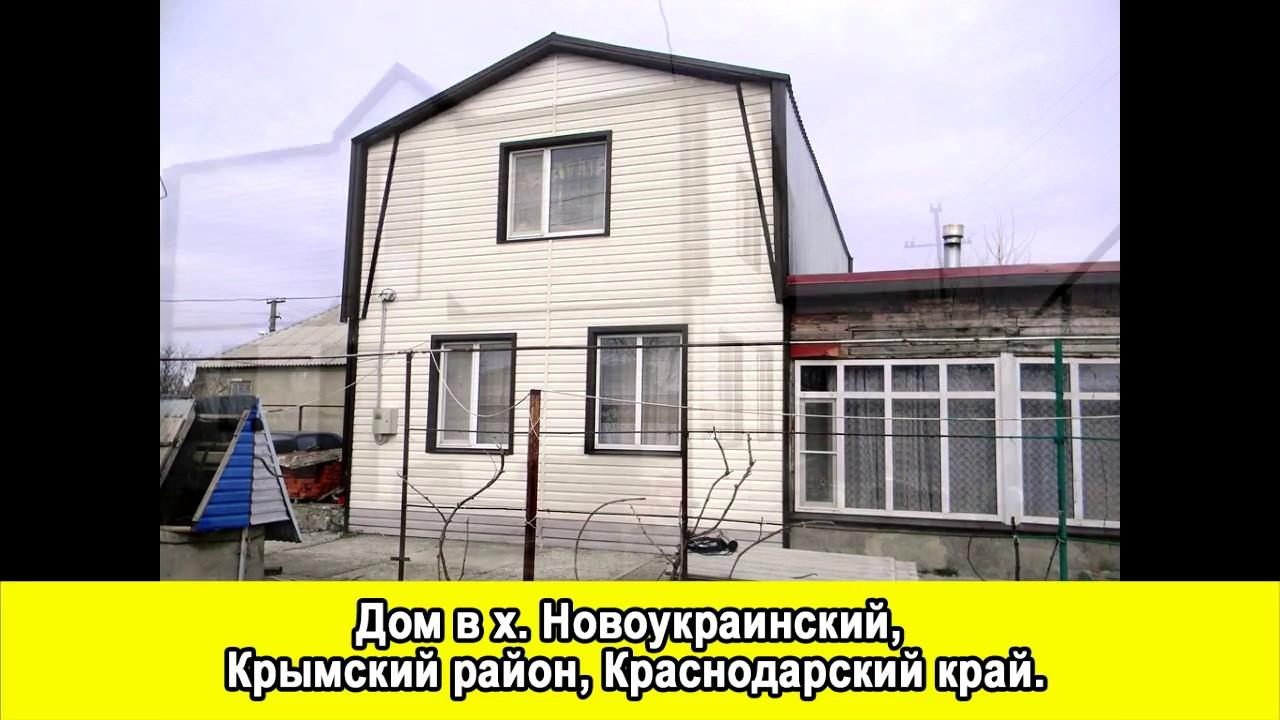 Обзор Строительный Миксер Ручной Зубр Электрический МР 1050 Купить .