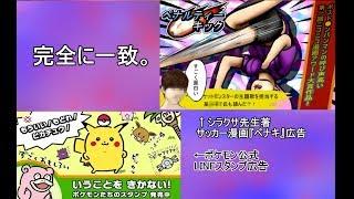 [LIVE] 【ポケモンUSUM】すごく面白い【シングルレート】