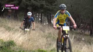 Ποδηλατώντας στο Λόφο Αγίου Γεωργίου Κιλκίς - Eidisis.gr webTV