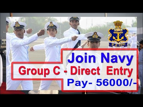Join Indian Navy 56000 Pay, Apply Online Direct Entry 2019 Indian Navy Job