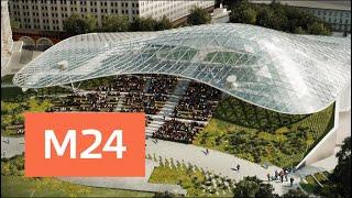 Какие развлечения доступны для посетителей в парке Зарядье - Москва 24