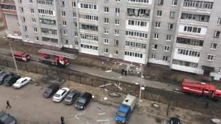 Взрыв бытового газа в Ярославле 5 апреля 2017