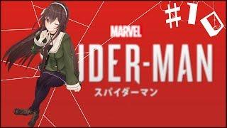 【Marvel's Spider-Man】スパイダーマン3時間スペシャル!!!#10【アイドル部】