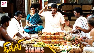 Gilli Movie Scenes | Brahmanandam performs pooja for Vijay | Vijay escapes to play Kabaddi