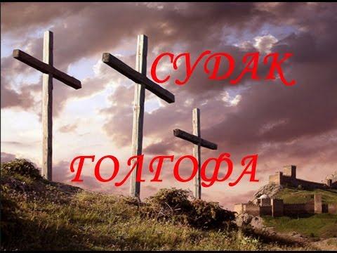 Санаторий «Жемчужина» Ялта Крым - официальный сайт