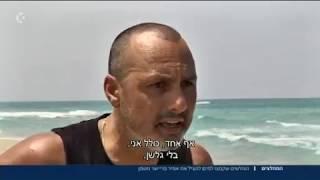המחלצים של אמיר פיי גוטמן מספרים על רגעי החילוץ הקשים והסוף המר