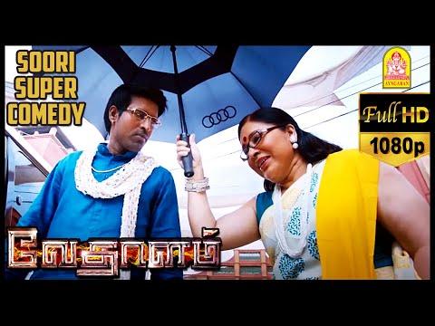 Soori Comedy Scenes - Vedhalam   Scene   Ajith, Sruthi Haasan   Anirudh Ravichander
