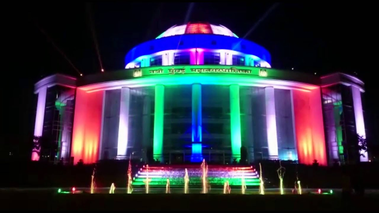 Navi Mumbai Municipal Corporation Lighting on Republic Day 2016  sc 1 st  YouTube & Navi Mumbai Municipal Corporation Lighting on Republic Day 2016 ...