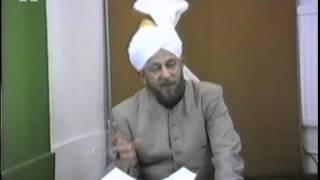 Darsul Quran (Turkish) May 10, 1986