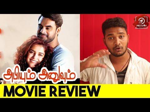 Abhiyum Anuvum Movie Review   Tovino...