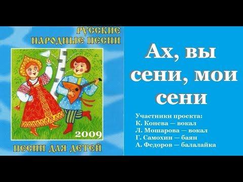 ♥ ♫ Уж ты, Порушка Параня | Я за то люблю Ивана | Русские Народные песни